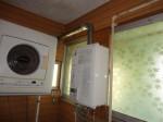 リンナイ製ガス給湯器 RUX-V1611SWFA-E