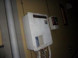 リンナイ製ガス給湯器RUF-V2000SAW-1