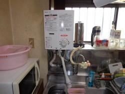 リンナイ製ガス瞬間湯沸器RUS-V51YT