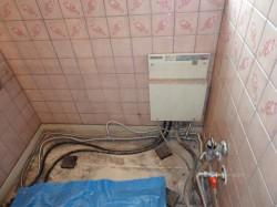 ガスター製ガス給湯器HOL-80D