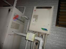 ノーリツ製ガス給湯器GT-2410W