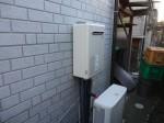 リンナイ製ガス給湯器RUX-A2400W-E
