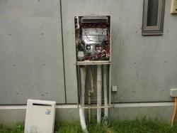 リンナイ製ガス給湯器RUF-A2400SAW