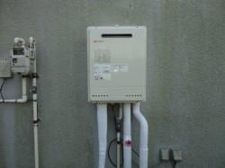 ノーリツ製ガス給湯器GT-1650SAW