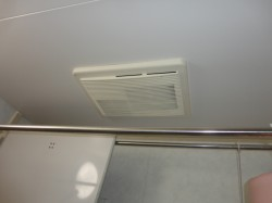 タカラ浴室換気暖房機BB300