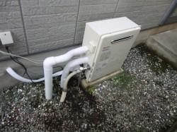 ノーリツ製ガス給湯器GT-C2452ARX