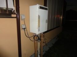 パーパス製ガス給湯器