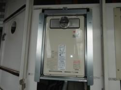 リンナイ製ガス給湯器RUJ-V1611T(A)