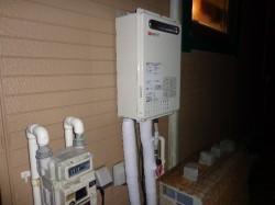 ノーリツ製ガス給湯器GQ-2437WS