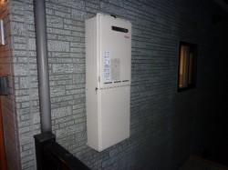リンナイ製ガス給湯器RUX-A1611W-