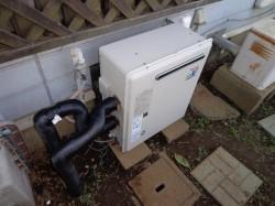 リンナイ製ガス給湯器RFS-A2400SA