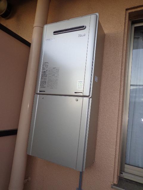 リンナイ製エコジョーズRUF-E2004SAW