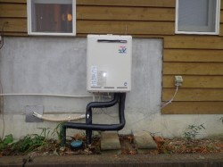 リンナイ製ガス給湯器RUF-A1610SAW