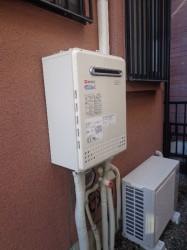 ノーリツ製ガス給湯器GT-C2452SAWX