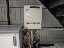 ノーリツ製ガス給湯器GQ-3211WX