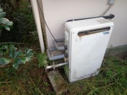 ノーリツ製ガス給湯器GRQ-2412SA