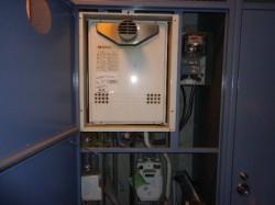 ノーリツ製ガス給湯器GT-2422SAWX-T