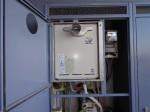 リンナイ製ガス給湯器RUF-A2400SAT