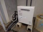 ガス給湯器エコジョーズGT-C2452ARX
