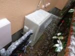 リンナイ製ガス給湯器エコジョーズRUF-E2004SAG(A)