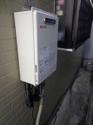 ノーリツ製ガス給湯器GQ-1637WS