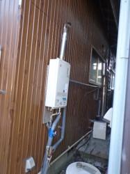ノーリツ製ガス給湯器GQ-101W-E