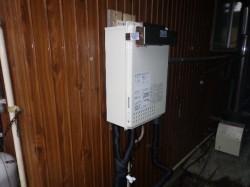 ノーリツ製ガス給湯器(給湯専用)GQ-1637WS
