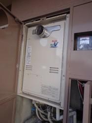 リンナイ製熱源機RUFH-V2403AT2-3(B)