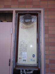 ガスター製ガス給湯器OURB-2051AQ-T