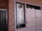 リンナイ製ガス給湯器RUF-VS2005AT
