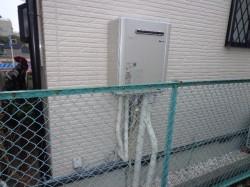 ガス給湯器エコジョーズRUF-E2004SAW(A)