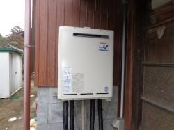 リンナイ製ガス給湯器RUF-A1610SAW(A)