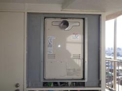 リンナイ製熱源機RUFH-V2403AT2-3