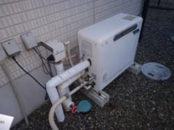 ノーリツ製ガス給湯器GT-2410SAR