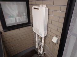 リンナイ製ガス給湯器RUX-1000UW(A)