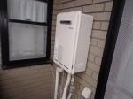 リンナイ製ガス給湯器RUX-A1611W-E