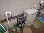 リンナイ製ガス給湯器エコジョーズRUF-E2401SAG(A)