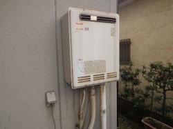 リンナイ製ガス給湯器RUF-2405AW