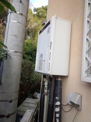 パーパス製ガス給湯器GX-244AW