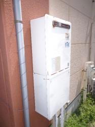 リンナイ ガス給湯器RUF-V2401SAW