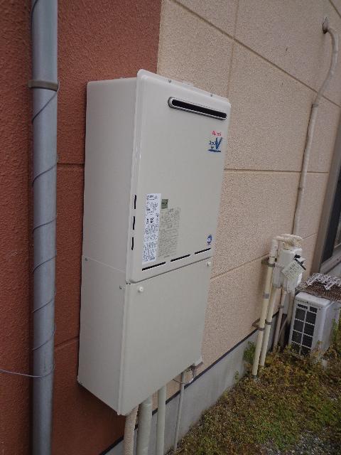 リンナイガス給湯器RUF-A2400SAW(A)