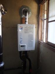 リンナイ製ガス給湯器RUX-V1611SWFA-E