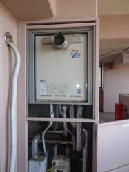 リンナイ製ガス給湯器RUF-V2400SAT-1