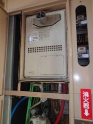 TES熱源機GTH-2413SAWXH-T