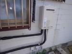 リンナイ製ガス給湯専用機RUX-A2010W-E