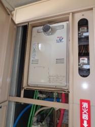 リンナイ製熱源機RUFH-V2403SAT2-3(B)