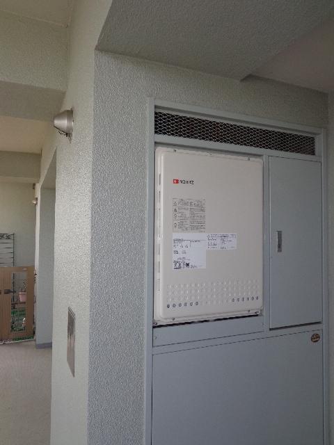ノーリツ製ガス給湯器GT-2050SAWX-TB