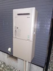 リンナイ製エコジョーズRUF-E2004SAW(A)
