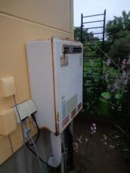 リンナイ製ガス給湯器RUF-205SAW