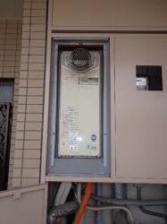 ガスター製ガス給湯器OURB-2051SAQ-T